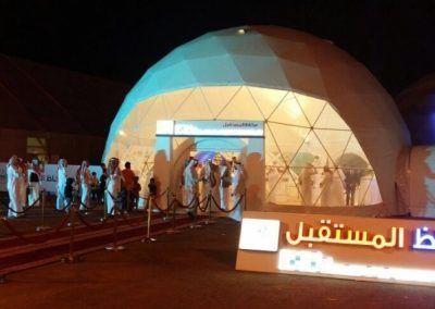 Dome Village at Souq Okaz Festival