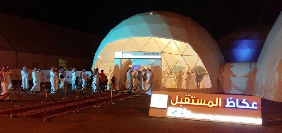 Dome Village en el Festival Souq Okaz