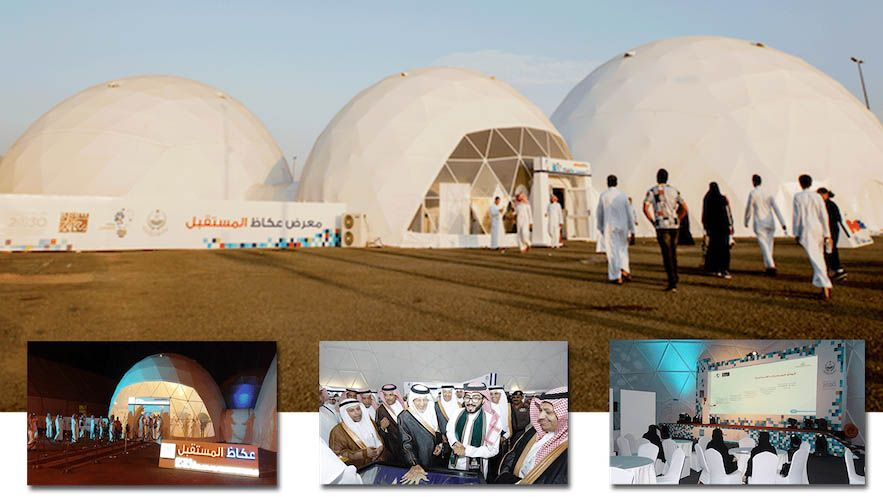 Geodomes Geodesic Domes